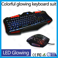 Coloful Glowing backlight Ergonomic Gaming Wired Keyboard and Mouse Sets