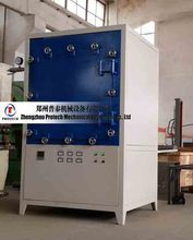 atmosphere furnace electric vacuum hardening furnace for steel