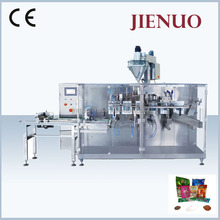New Horizontal Automatic Pouch Detergent Powder Filling Packing Machine