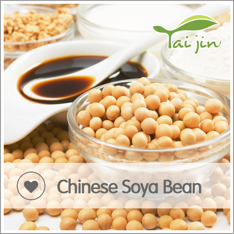 Specification of high quality soybean
