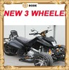 TRICYCLE ATV 250CC TRIKE RACING 250CC ATV(MC-366)