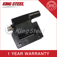 Factory price Ignition Coil For Mitsubishi Pajero 4G64 MD098964