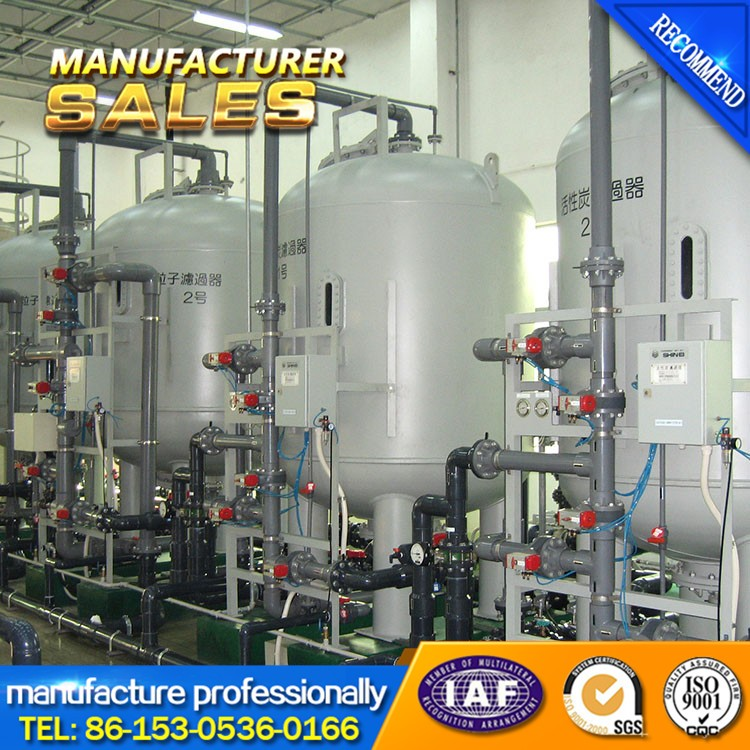 Manufacturer supply Sewage treatment equipment, Active carbon air filter