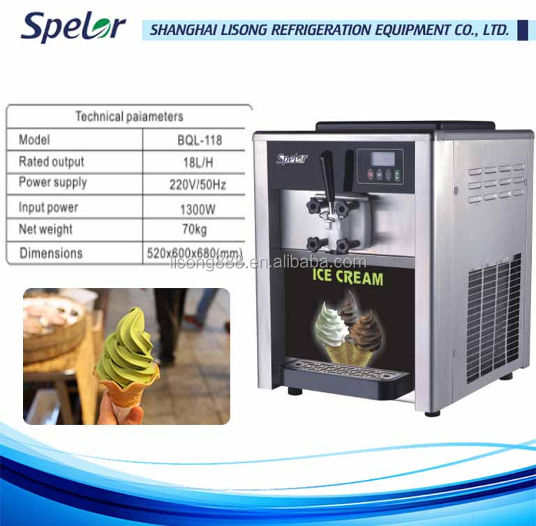 Digital display milk shake ice cream machine for sale