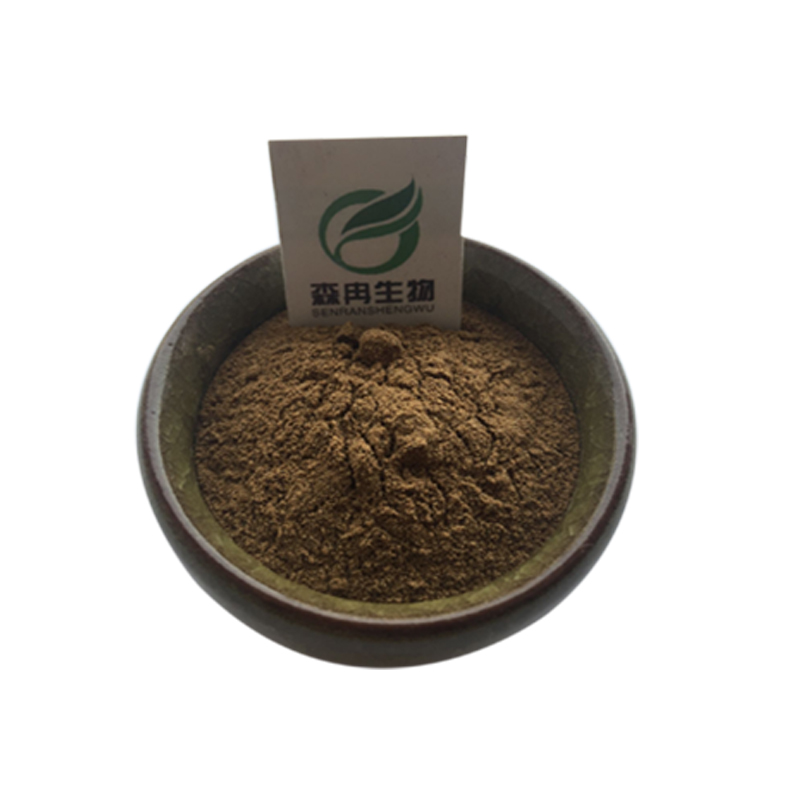 High quality 30%,50% coriolus versicolor polysaccharide