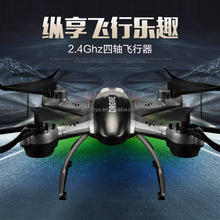 Ruggedness Remote Control Aircraft Charging Aerial Suspension Quadcopter Phone Version Control
