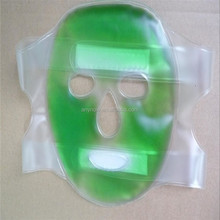Customized color hot cooling spa gel ice pack facial mask