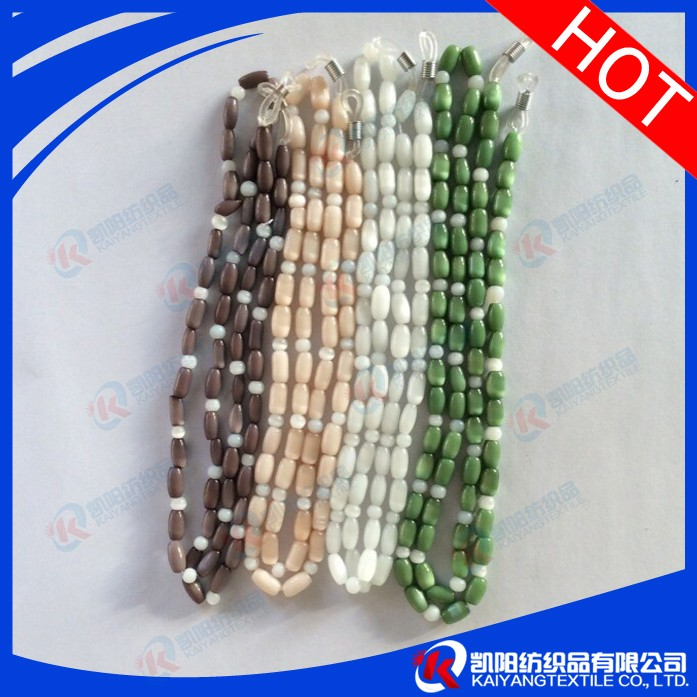 Colorful eyeglass accessory chain holder