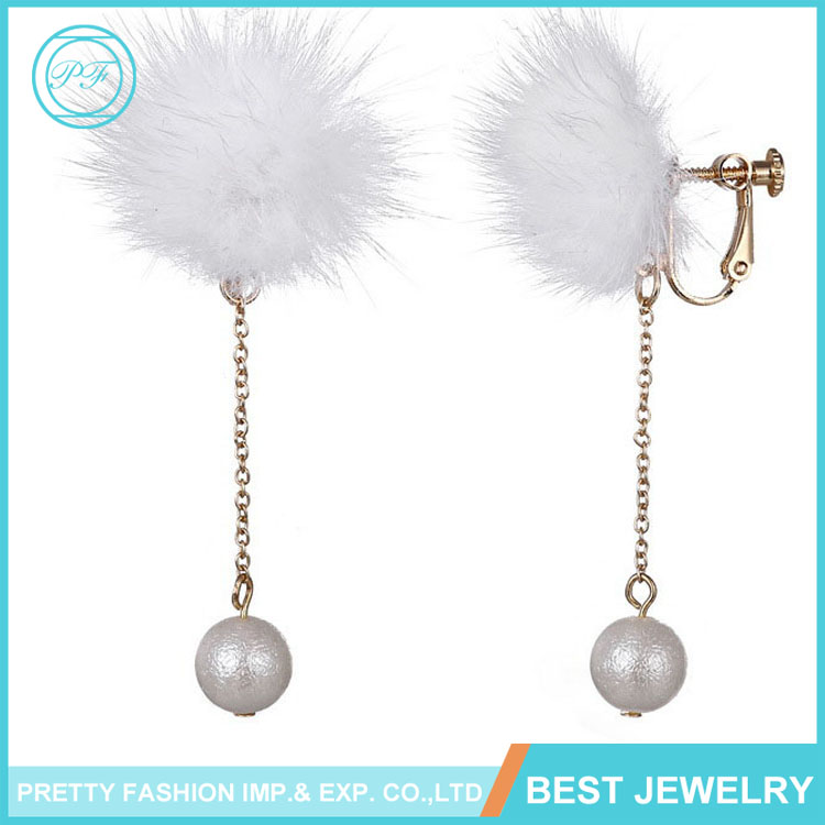 New Design Fashion Delicate Gold Chains Pompom Ball Pearl Drop Earrings