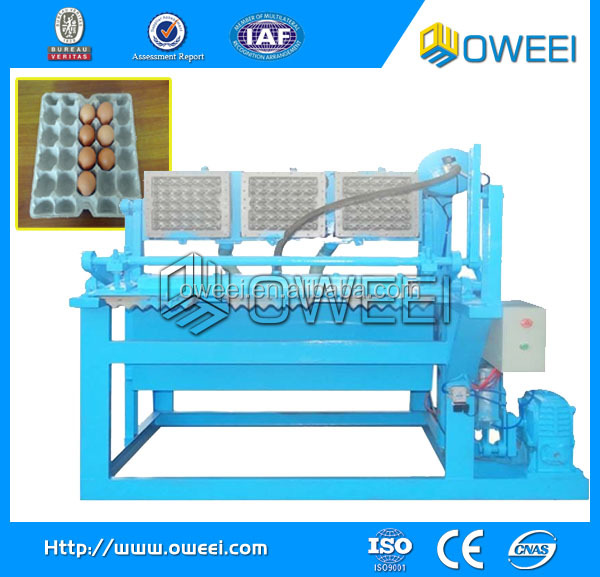 home paper recycling machine