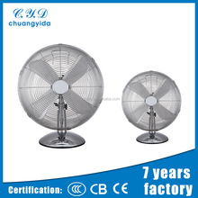 Hot sale outdoor battery rechargeable dc electric industrial table fan
