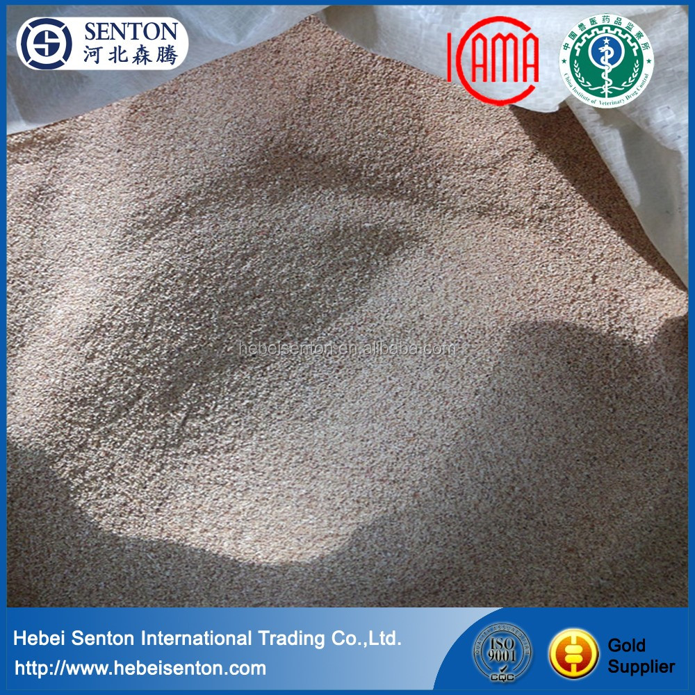 strong effective insecticide in urea granules/carbamide particles Cyromazine 1% Premix