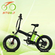 2017 best selling fatbike 500w electric bicycle foldable e bicycle for beach