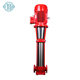 vertical multistage fire pump