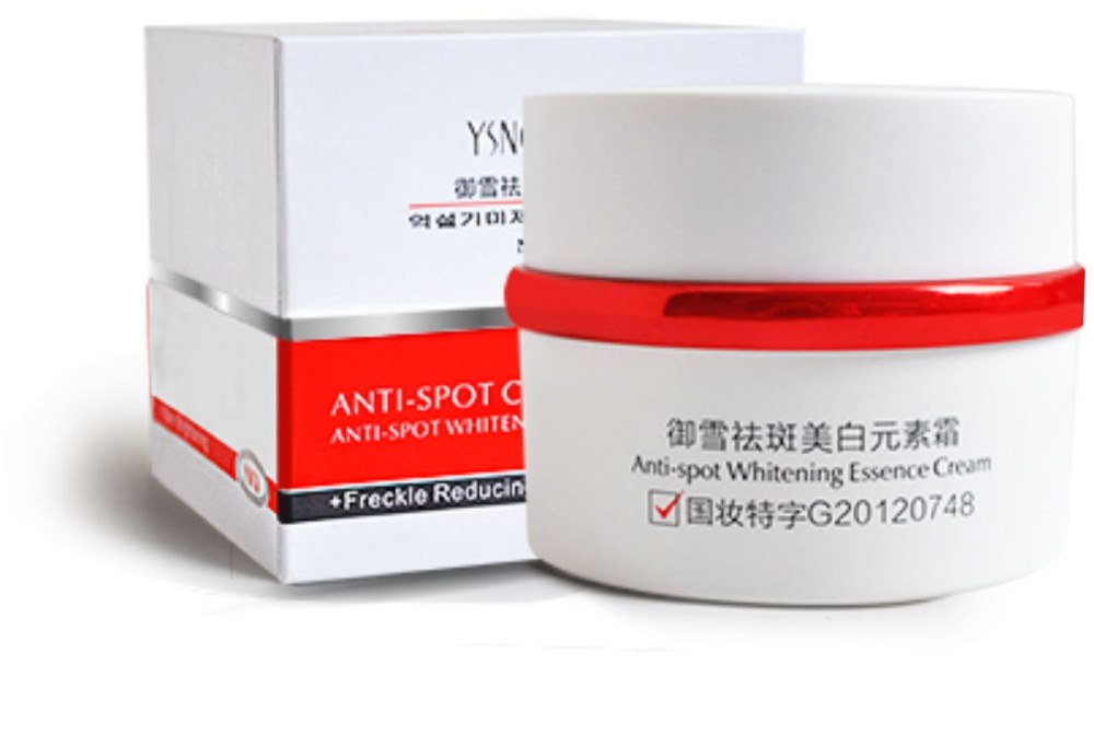Newest cosmetic beauty whitening cream dark spot removing cream