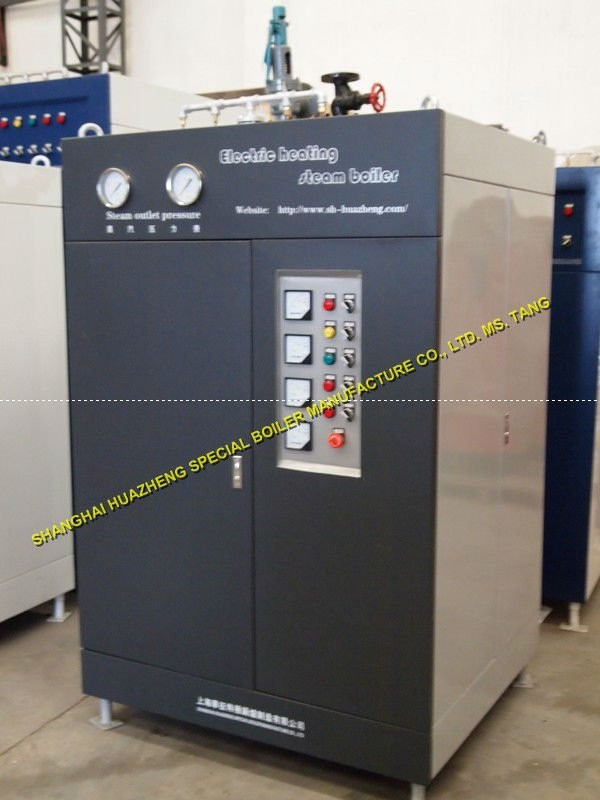Electric Steam Boiler ~ Vertical electric steam generator industrial boiler prices