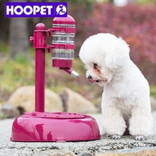 Hoopet Supreme Automatic Cat Dog Feeder Suction Cup Pet Bowl