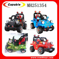 electric toy car for kids to drive,kids electric car with remote control