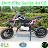 chinese cheaper 49cc dirt bike for kids