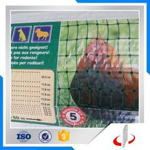 Good Quality Plastic Deer Animal Fencing