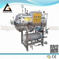 Small Scale Food Retort Sterilizer
