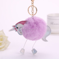 Custom Promotional Metal Keychain Unicorn PU Leather Pom Pom Bag Key Chain