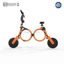 The world smallest size folding e bike at 20km/h speed and cruise distance is 20km