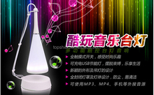 Wholesale China Supplier Touch Sensor LED Desk Lamp With Speaker Wired Speaker