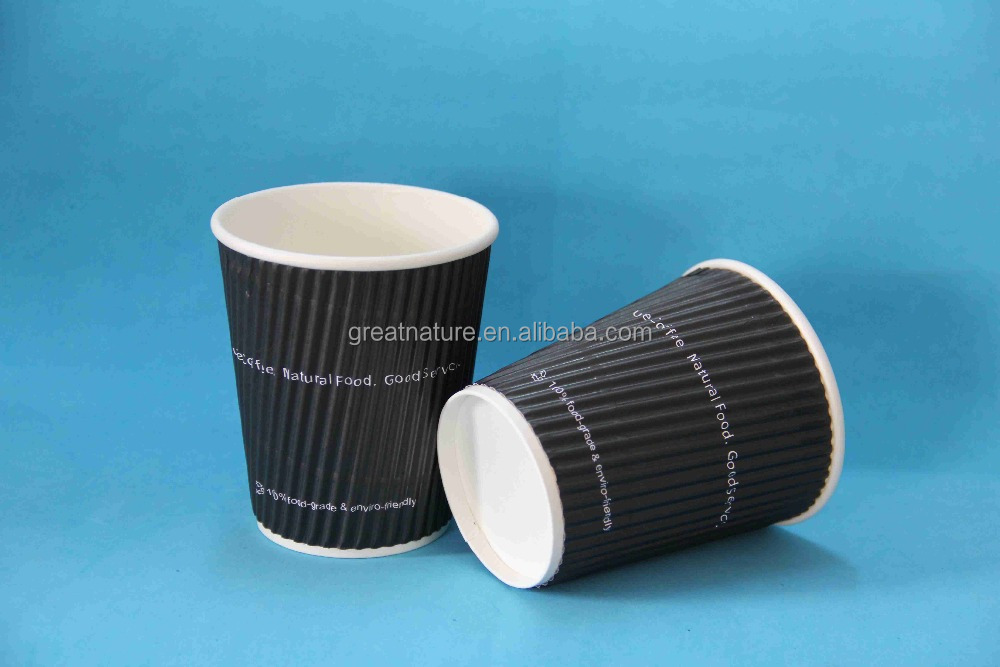 Ripple wall style disposable paper cup for coffee with company logo printed