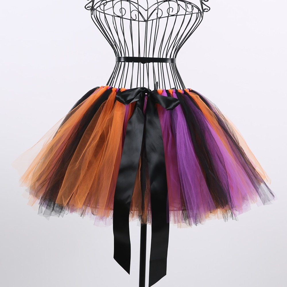 Dark Colorful Fluffy Nylon Skirt Adult Tutus for Women