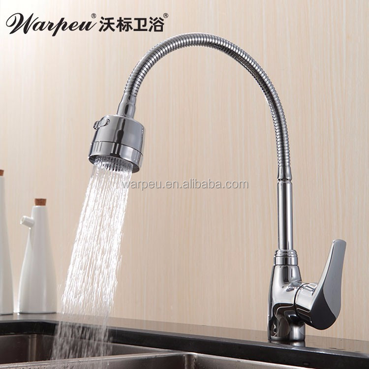 New Products China Heshan Company Made 360 Rotating Tube Kitchen Mixer