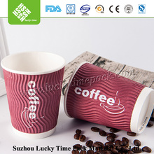 customized ripple wall coffee paper cup