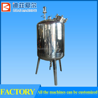 Stainless Steel SS304 Melting Tank For