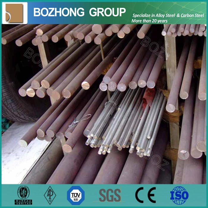 Y45Ca Free Cutting mild steel round bar bs4449