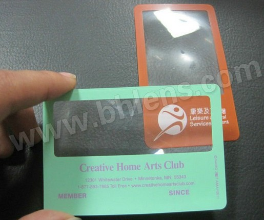 PVC fresnel magnifying lens BHM-01 business card magnifier