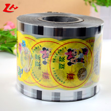Food Grade easy peel off Cup Cover Film on Roll