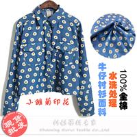 stocklot 100 cotton daisy printed jean fabrics for jackets