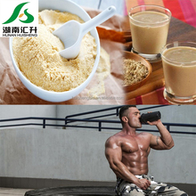 Food Grade and Enhance Nutrition Pea and Rice Protein
