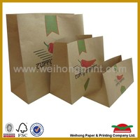 recycle cheap kraft brown paper bag without handle