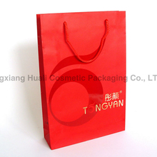 bags-12 cosmetic bag for shopping packaging cosmetic paper box