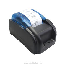 Desk supported IOS and Android Bluetooth Mobile Thermal barcode Printer