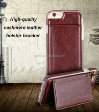 Unique Design Cashmere Leather PU Cover Card Pocket Holster Bracket For 6G 6plus Mobile Phone Case