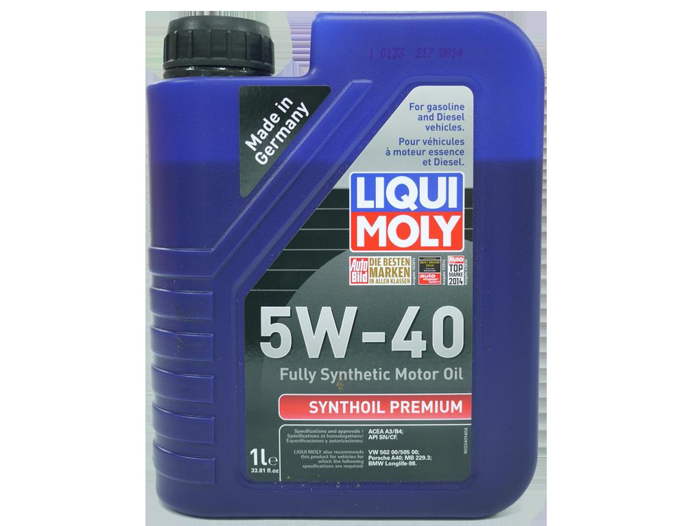 List manufacturers of plastic bottle motor oil buy for Buy motor oil in bulk