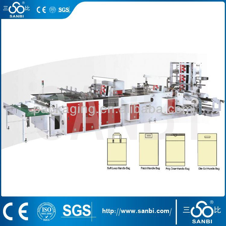 Used Plastic Shopping Bag Making Machine