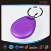 MDK20 custom rfid key fob waterproof ring epoxy