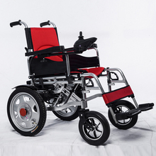 Low Price Portable Mobility Foldable Handicapped Electric Wheelchair For Elderly
