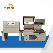 YUPACK L Bar Sealer Automatic Shrink Wrap Machine