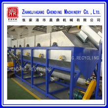 factory direct sales hdpe bottle recycling machine