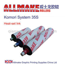 Spare parts for Komori System35S/Roller/Heat-set ink