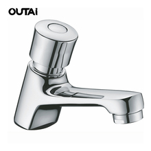 High quality deck mount water saving brass self-closing push types bathroom sink faucet